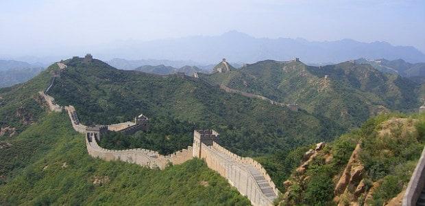 rejseforsikring kina